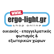ergo-light.gr ������� & ������������� ���������, ��������� led